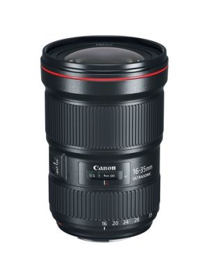 Canon EF 16-35mm f/2.8L II USM Zoom Lens (Ex-demo one only)